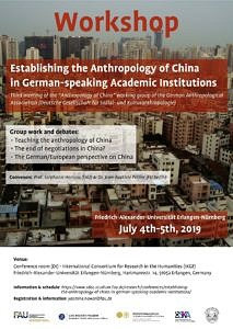 Anthropology of China Workshop