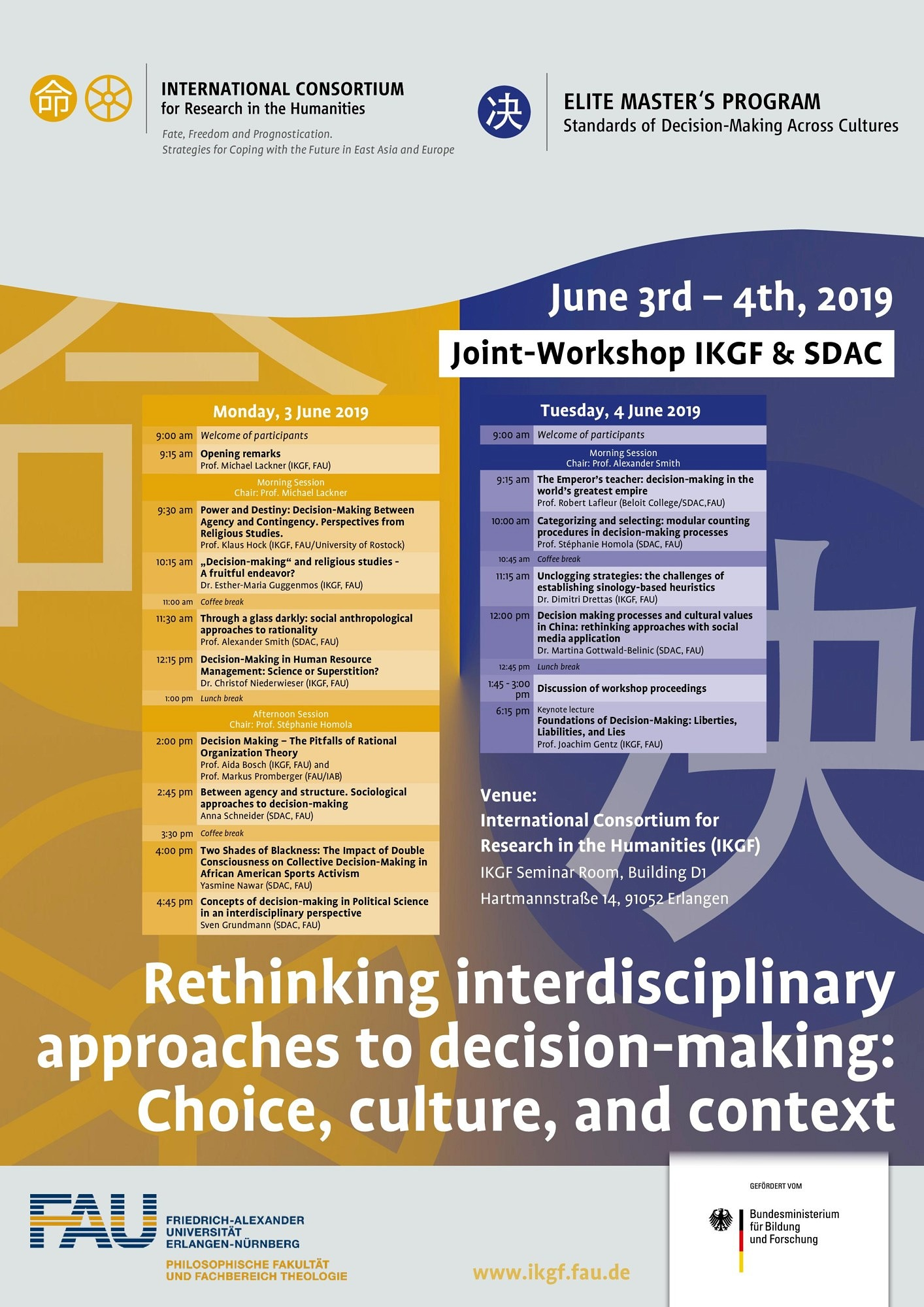 Joint-Workshop IKGF and SDAC